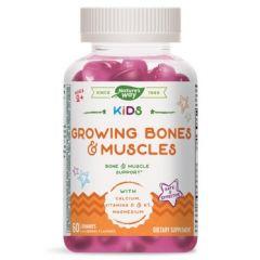 Nature's Way Kids Growing Bones & Muscles Витамини за деца за здрави кости и мускули 60 желирани таблетки