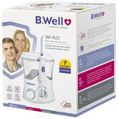 Стационарен орален душ B.Well WI-922