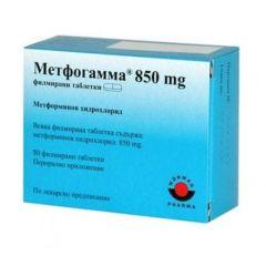 Метфогамма 850 мг х30 таблетки Woerwag Pharma
