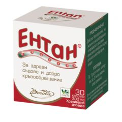 Borola Entan Ентан за добро кръвообращение 300 мг х30 капсули