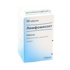 Heel Лимфомиозот х50 таблетки