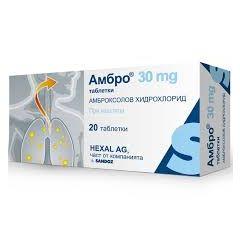 Амбро при кашлица 30 мг х20 таблетки Sandoz