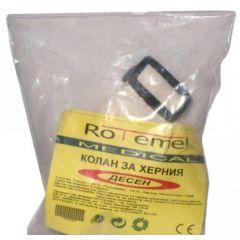 Rotemel Medical Колан за херния Десен 1 бр