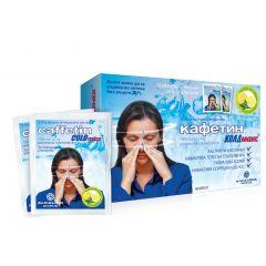 Caffetin Cold Max При симптоми на грип и настинка х10 сашета Alkaloid