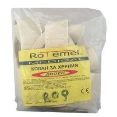 Rotemel Medical Колан за херния Двоен 1 бр