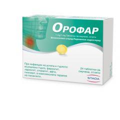 Орофар при болки и инфекции в гърлото х24 таблетки за смучене Stada
