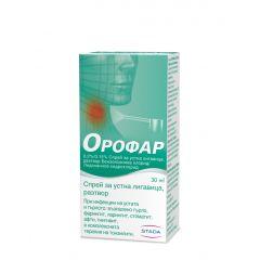 Орофар Спрей за устна лигавица при болки и инфекции в гърлото и устата х30 мл Stada