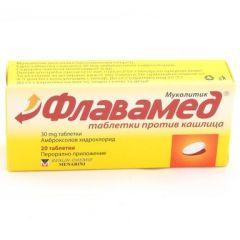 Флавамед Таблетки против кашлица 30мг х20 таблетки Berlin-Chemie