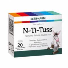 N-Ti-Tuss Билкови капсули при кашлица х20 капсули Ecopharm