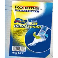Rotemel Classic Наглезенка N2 1 бр
