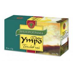 Биопрограма Чай Добро утро х 20 бр