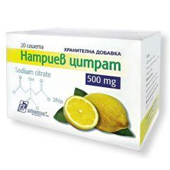 Натриев цитрат 500 мг 20 сашета Pharma Dupnitsa