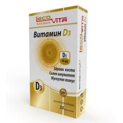 Lecovita Витамин D3 30 капсули Gama Select
