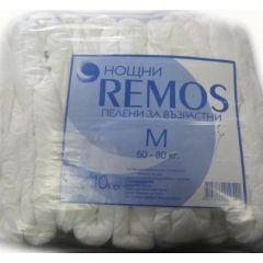 Нощни пелени за възрастни Ремос М 10 бр