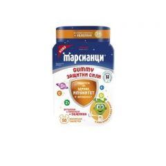 Walmark Марсианци Gummy Защитни Сили за здраве, имунитет и жизненост 50 желирани марсианчета