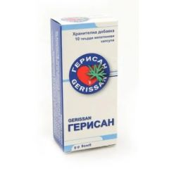 Герисан при анемия и слаб имунитет 10 капсули Velevi Pharma