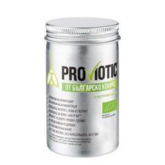 Proviotic Растителен пробиотик за смучене 24 таблетки Genesis Laboratories