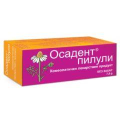 Осадент Пилули При поникване на първите зъбки 7,5 гр Sevex Pharma