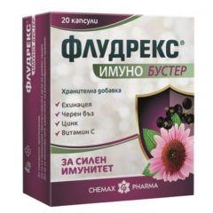 Флудрекс Имуно Бустер 20 капсули Chemax Pharma