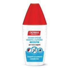 Derma Intensive+ Лосион против комари и кърлежи с Алое Вера за цялото семейство 100 мл Rubella
