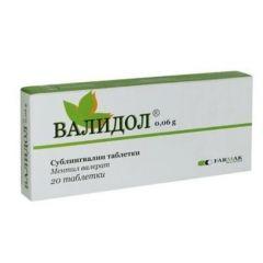 Валидол за успокоение 60 мг 20 таблетки Farmak