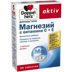 Doppelherz Допелхерц актив Магнезий с Витамини С + Е х30 таблетки