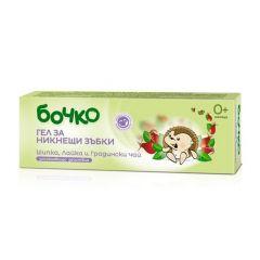 Бочко Гел за никнещи зъбки Шипка, лайка и градински чай 0+ 20 мл
