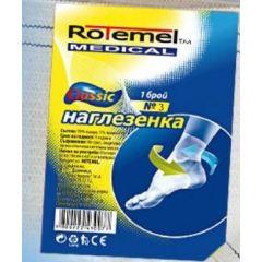 Rotemel Classic Наглезенка N3 1 бр