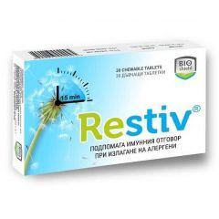 Restiv натурален продукт за облекчаване на алергии х 30 дъвчащи таблетки BIOshield