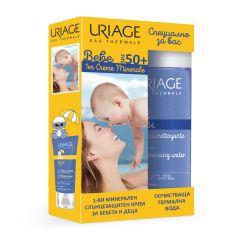 Uriage Bebe 1er Creme Minerale Минерален слънцезащитен крем за бебета и деца SPF50 50 мл + Подарък: Uriage Bebe 1er EAU Почистваща вода за бебета без изплакване 100 мл Комплект