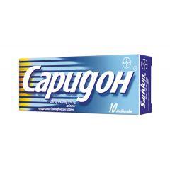 Саридон при главоболие и висока температура х 10 таблетки Bayer