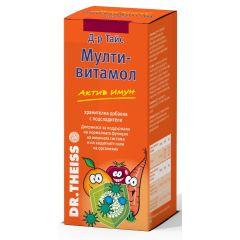 Dr. Theiss Мултивитамол Актив Имун Сироп за деца за имунната система х200 мл