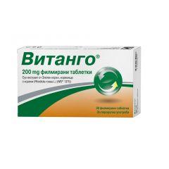 NaturProdukt Витанго при стрес 200мг х30 таблетки