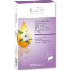 Elea Хипоалергенни депилиращи ленти за тяло с памук 16 бр