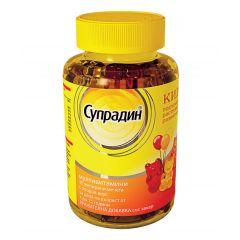 Супрадин Кидс Мултивитамини за деца 30 желирани мечета Bayer