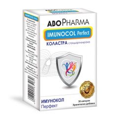AboPharma Imunocol Perfect Коластра 300мг х30 капсули