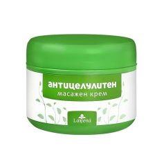 Lavena Антицелулитен масажен крем с 5 етерични масла 240 мл