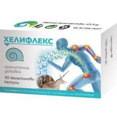 Хелифлекс За поддържане на добро състояние на ставите x 30 капсули Ramcopharm