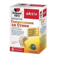Doppelherz Допелхерц актив Глюкозамин За стави + Витамин С х60 капсули