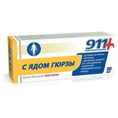 911 Масажен крем-балсам за тяло със змийска отрова 50 мл Tvins Tek