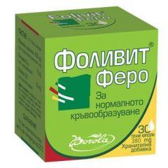 Borola Folivit Ferro Фоливит Феро за нормално кръвообразуване 380 мг х30 течни капсули
