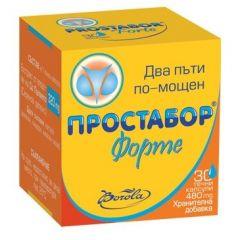 Borola Prostabor Forte Простабор Форте при проблеми с простатата 480 мг х30 капсули