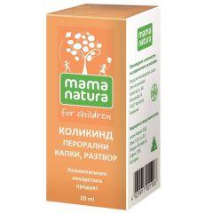 Mama Natura Коликинд за деца с колики 20 мл перорален разтвор DHU
