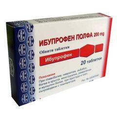 Ибупрофен Полфа 200 мг х20 таблетки Polpharma