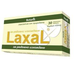 Botanic Laxal Спомагат дейността на стомашно-чревния тракт х30 таблетки