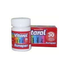 Jelfa Vitral мултивитамини х30 таблетки
