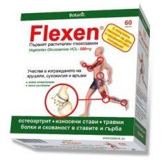 Botanic Flexen За правилно функциониране на опорно-двигателната система х60 таблетки