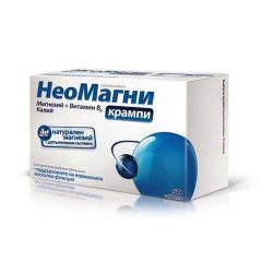 НеоМагни Крампи х50 таблетки Aflofarm