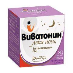 Borola Vivatonin Good Night Виватонин Лека нощ за пълноценен сън 360 мг х30 капсули