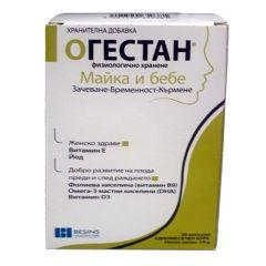 Огестан при зачеване, бременност и кърмене х30 капсули Еcopharm